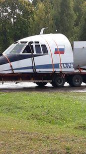 Груз двойного назначения при международных перевозках